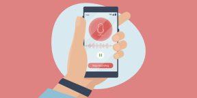 Лайфхак: как записывать звонки с помощью смартфона на Android 11