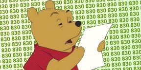 Тест на зоркость: сможете отыскать числа, отличающиеся от остальных?