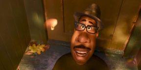 «Это яркое возвращение к старой Pixar»: что пишут критики о новом мультфильме «Душа»