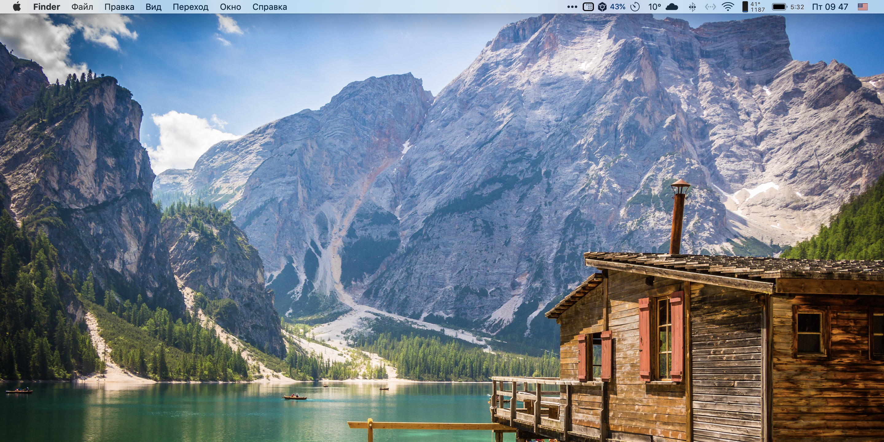 Как включить Bluetooth на MacBook: проверьте значок Bluetooth