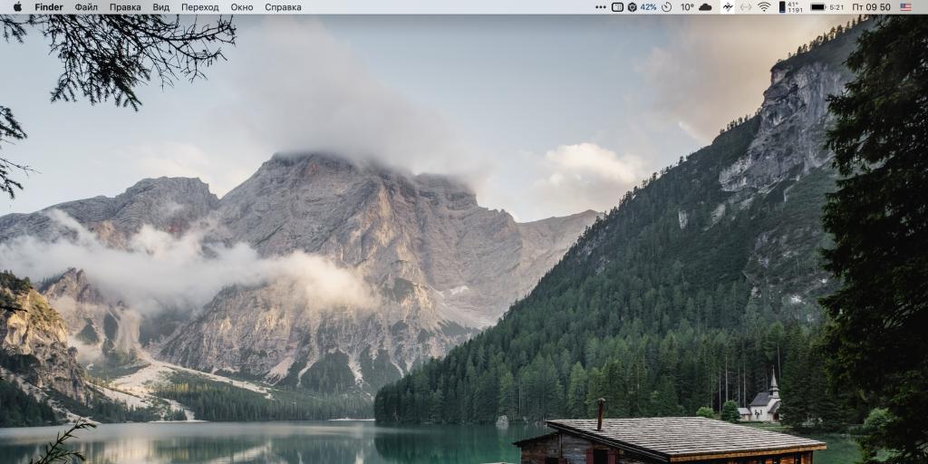 Как включить Bluetooth на MacBook: перезагрузите ноутбук