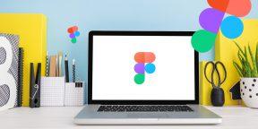 9 инструментов, без которых не обойтись UX/UI-дизайнеру