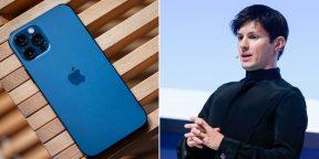 Павел Дуров раскритиковал iPhone 12 Pro