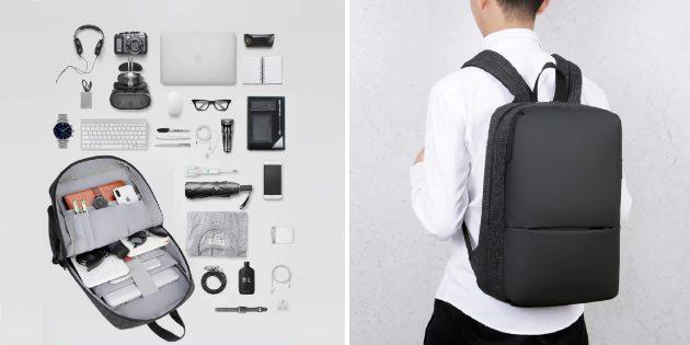 Выгодно: Вместительный городской рюкзак в минималистском дизайне