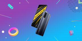 Надо брать: смартфон Vivo iQOO Z1x с частотой обновления дисплея 120 Гц