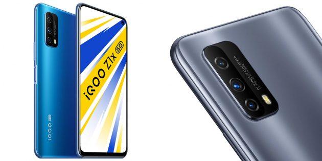 Смартфон Vivo iQOO Z1x