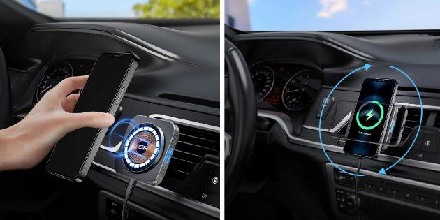 Беспроводная автомобильная зарядка для iPhone 12