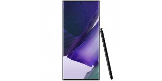 Какой смартфон купить: Samsung Galaxy Note20Ultra
