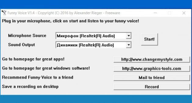 Программы для изменения голоса: Funny Voice