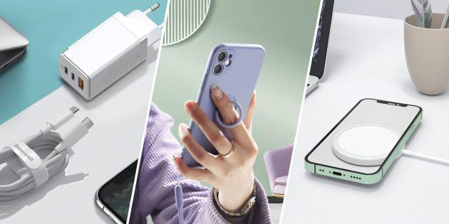 8 отличных аксессуаров с AliExpress для iPhone 12