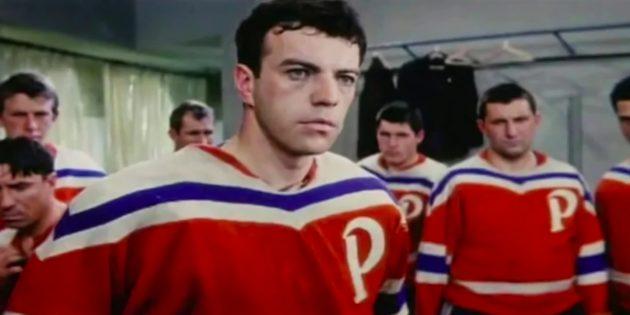 Фильмы про хоккей: «Хоккеисты»