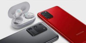 Ход конём: Samsung уберёт обычные наушники из комплекта Galaxy S21, чтобы положить беспроводные