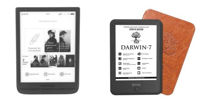 Что подарить мужу на Новый год: электронная книга