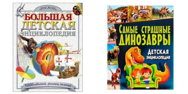 Что подарить мальчику на Новый год: Детская энциклопедия