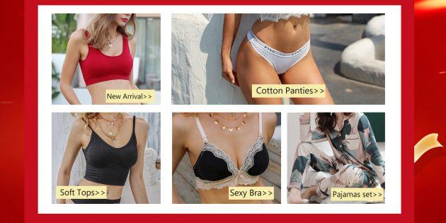 Магазины женского нижнего белья на AliExpress: Finetoo Official Store