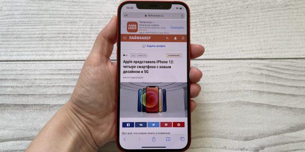 Дисплей iPhone 12 и iPhone 12Pro
