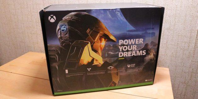 Оборотная сторона коробки Xbox Series X