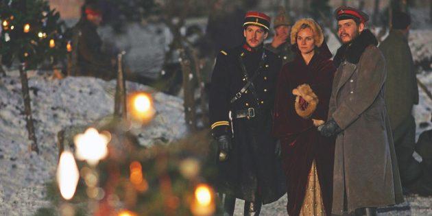 Рождественские фильмы: «Счастливого Рождества»