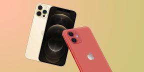 Личный опыт: месяц с iPhone 12 и iPhone 12 Pro