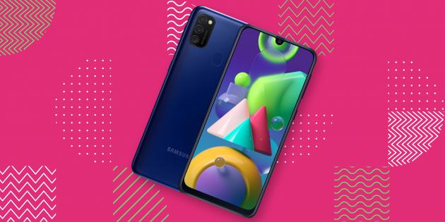 лучший бюджетный смартфон 2020года — Samsung Galaxy M21