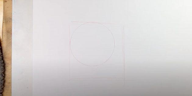 Нарисуйте круг и квадрат