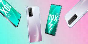 Обзор Honor 10X Lite: квадрокамера, NFC и классная батарея за 16 990 рублей