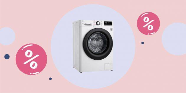 Промокоды дня: выгодные предложения в онлайн-магазине LG