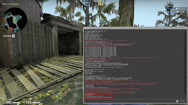 Как понизить пинг в CS:GO: измените параметры запуска