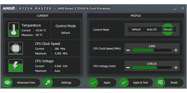 Как разогнать процессор: запустите утилиту