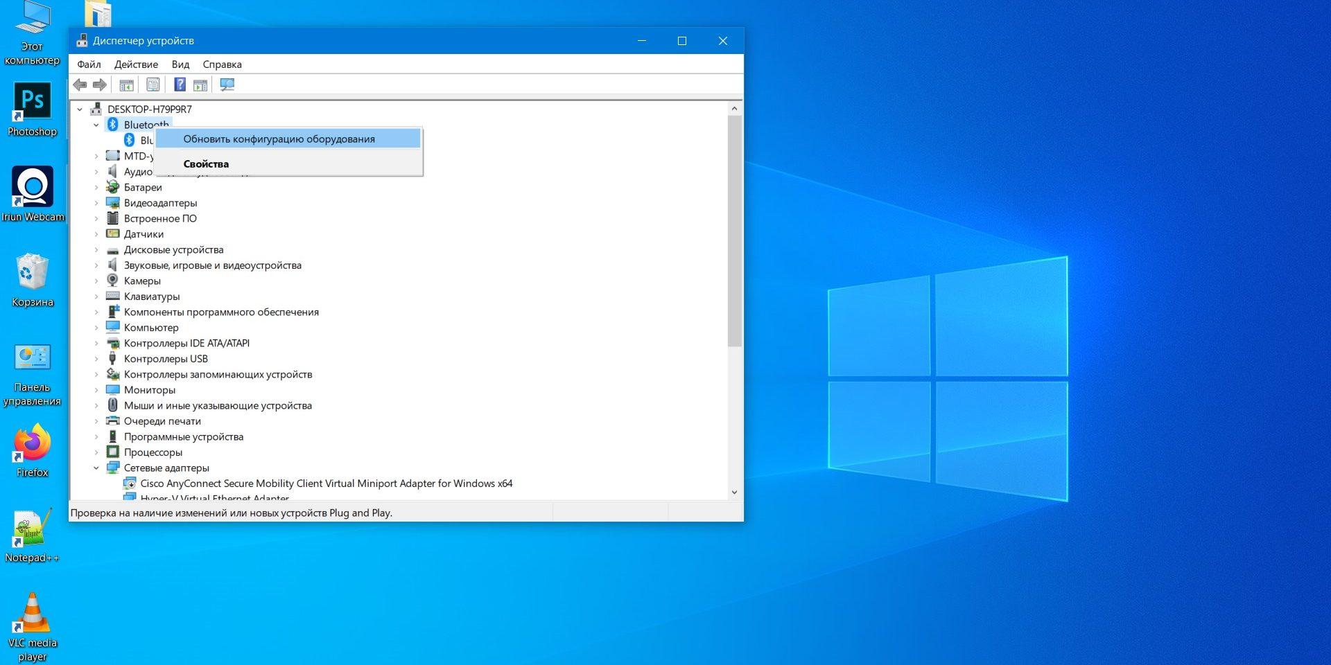 Как включить Bluetooth на ноутбуке с Windows: gроверьте неопознанные устройства