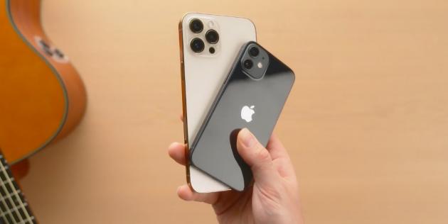 iphone 12 mini скидка