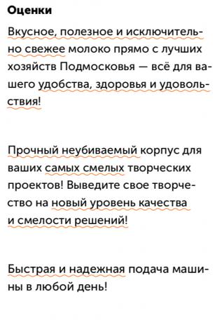 Максим Ильяхов, «Ясно, понятно»: отрывок из книги
