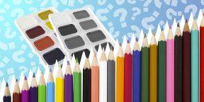 Тест на зоркость: найдите отличия на картинках с принадлежностями для рисования!