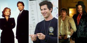 15 сериалов, которые неизменно поднимают настроение: выбор пользователей Сети