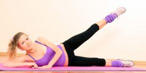 Тренировка дня: 3 упражнения, которые разбудят ваши ягодицы