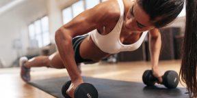 12-минутная тренировка дня для серьёзной нагрузки на верх тела