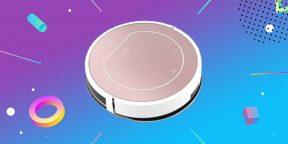 Выгодно: робот-пылесос iLife V7s Plus всего за 10 633 рубля
