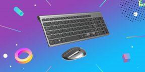 Надо брать: комплект из беспроводной клавиатуры и мыши