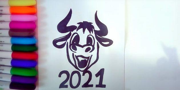 Как нарисовать голову быка или коровы