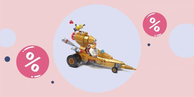 Промокоды дня: дополнительная скидка 12% на распродаже в Toy.ru до 31декабря