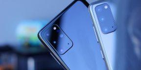Обновление Samsung Galaxy S20 и Note20 «ломает» беспроводную зарядку