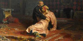 9 мифов об истории России, в которые стыдно верить