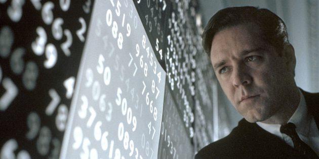 фильмы про гениев: «Игры разума»