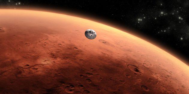 Заблуждения о космосе: Марс не красный