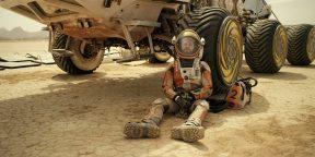 11 заблуждений о космосе, в которые не стоит верить образованным людям