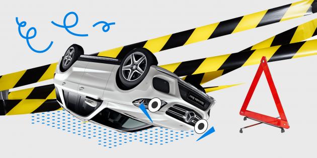 Обслуживание автомобиля: не стоит экономить на страховке