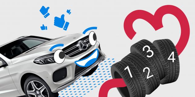Обслуживание автомобиля: менять шины по одной — плохая идея