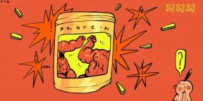 Стоит ли пить протеин для похудения