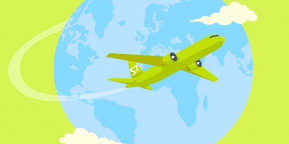 Как летать экономом с комфортом и не переплачивать