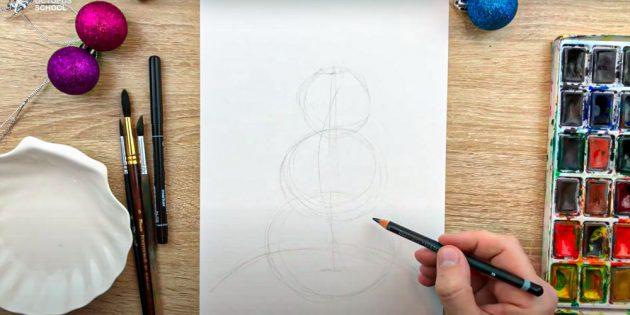 Нарисуйте три окружности